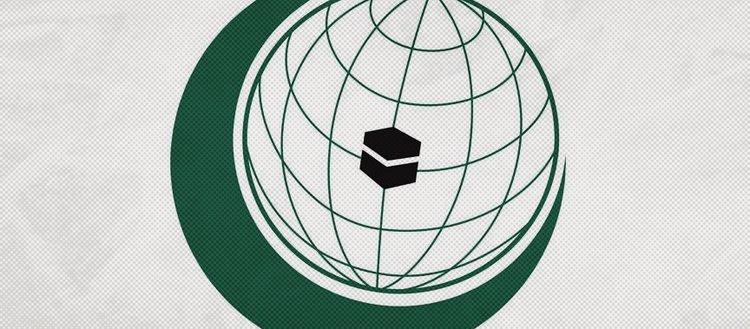 İslam İşbirliği Teşkilatı'nın ilk festivali başladı