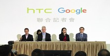 Google buys part of HTC's smartphone team for $1.1B
