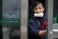 Reports: PSBC raises $7.4B in Hong Kong IPO