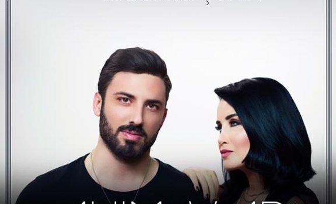 Tarık İster ft Belma Şahin Ahım Var