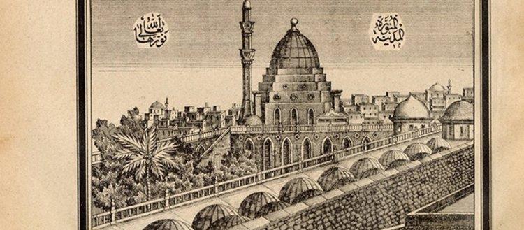 Mekke ve Medine'nin 140 yıllık tasvirleri