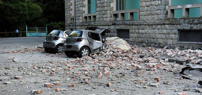 QUAKE WITH PRELIMINARY MAGNITUDE 5.8 QUAKE STRIKES ALBANIA