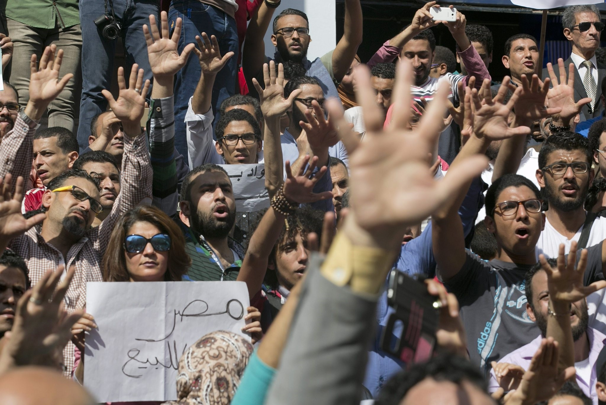 Egyptians shout slogans against Egyptian President Abdel-Fattah el-Sissi during a protest in Cairo. (AP Photo)