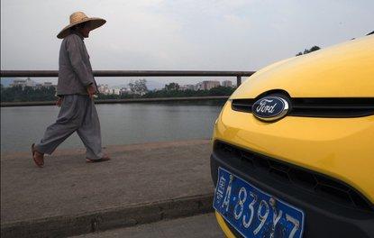 Ford, Çinde elektrikli araç üretmek için Çinli otomobil üreticisiyle anlaşma imzaladı