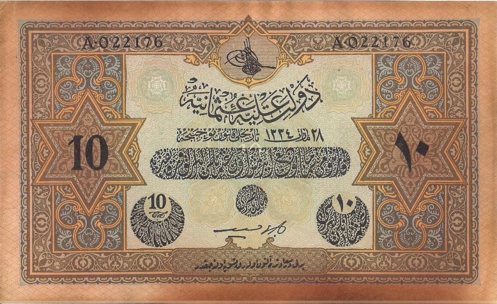 An Ottoman banknote