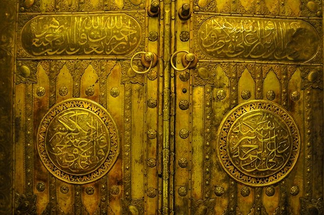 Mescid-i Haram'a ait Osmanlı Eserleri(16 Ağustos2018 )