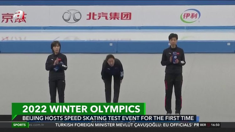 Beijing: The first city to win right to host both Summer and Winter Olympics