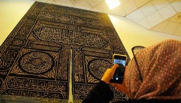 Kabe Sergi Salonununda Osmanlı eserleri