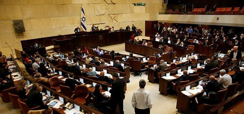 PALESTINIANS SLAM ISRAEL BILL TO EXECUTE 'TERRORISTS'