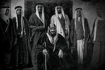 Suudi Kraliyet Ailesi'nin soyağacı