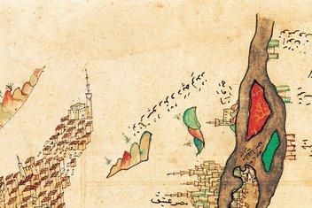 Piri Reisin eseri Kitab-ı Bahriye hangi bilgileri içeriyordu?