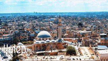 Osmanlı Arşivlerinde Halep'e İlişkin Belgeler Azez'de Sergilenecek