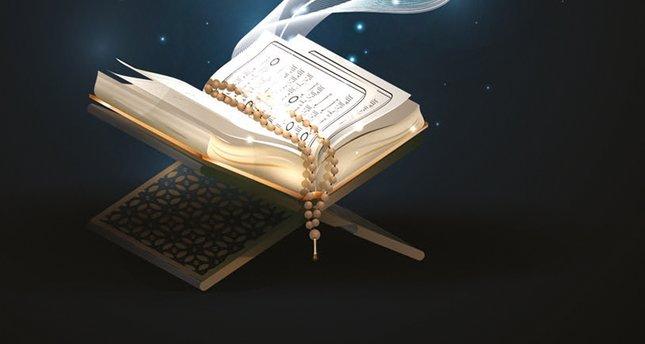 Kuşeyrî'nin kaleminden İlâhî Kelâm'ın Sırları