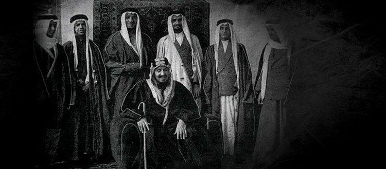 Suudi Kraliyet Ailesinin soyağacı