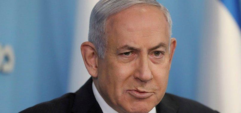FIRST-EVER ISRAELI TRADE DELEGATION TO VISIT BAHRAIN