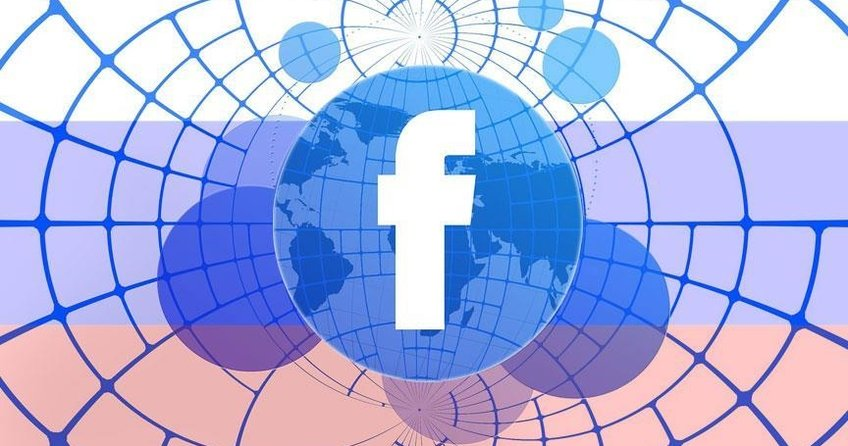 ABD seçimlerinde Facebooka Rus kaynaklı 3 bin 500 reklam verildi