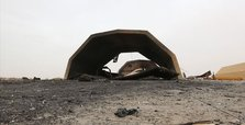 Libya: Unidentified planes bomb Al-Watiya airbase