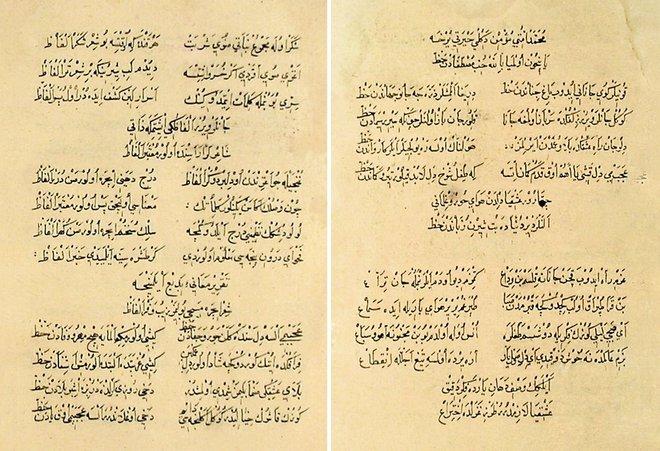şiirin Lezzetine Bürünmüş Derlemeler Mecmualar Fikriyat Gazetesi
