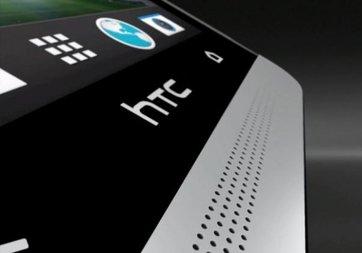Yeni HTC One X10'dan fotoğaf geldi!