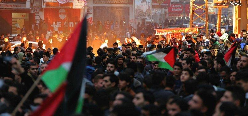GAZANS RALLY AGAINST US JERUSALEM RECOGNITION