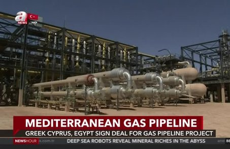 Greek Cyprus, Egypt sign deal for gas pipeline project - anews