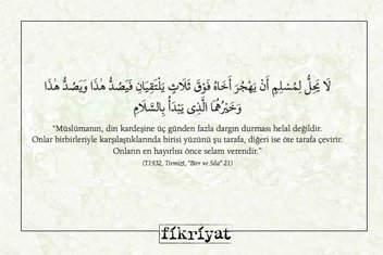 İslam kardeşliği hakkında 20 hadis