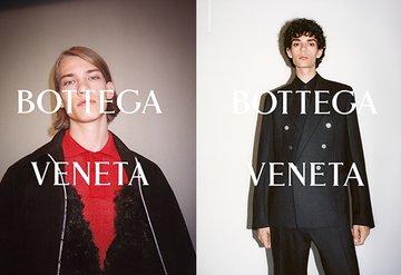 Bottega Veneta| Wardrobe 01 Kampanyası