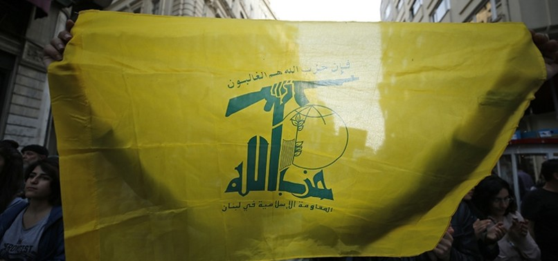 US SANCTIONS ENTITIES LINKED TO LEBANONS HEZBOLLAH