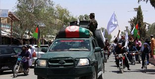 Afghan peace march wins hearts of many