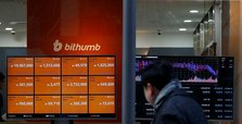 Hackers steal $30m from top Seoul bitcoin exchange