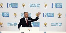 Erdoğan reelected as head of Turkey's ruling AK Party