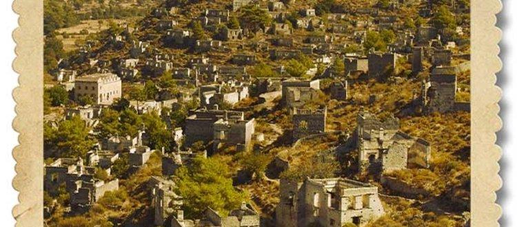 Türkiye'nin terk edilmiş 5 köyü