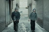 By Ümit Köreken, critically acclaimed Turkish film