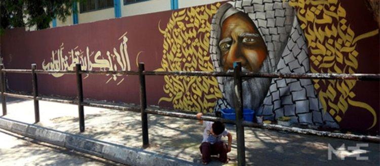 Gazze sokaklarını süsleyen kaligrafiler
