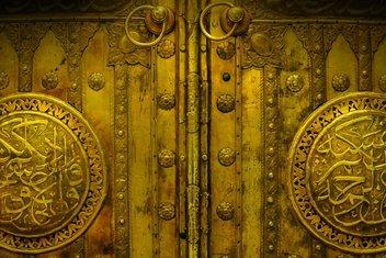 Mescid-i Harama ait Osmanlı Eserleri