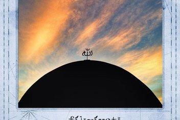Mağrib mimarisine özgü İslami eserler