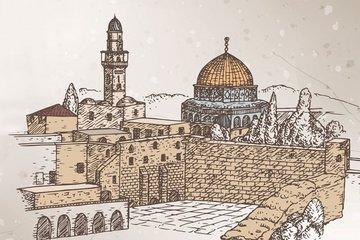 Miraç hadisesinin mukaddes beldesi: Kudüs hakkında 30 ilginç bilgi