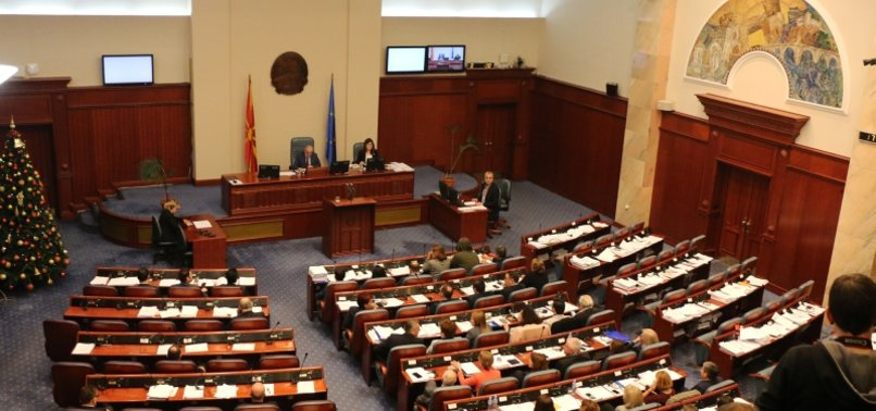 MACEDONIAN PARLIAMENT AGREES TO CHANGE COUNTRYS NAME TO REPUBLIC OF NORTH MACEDONIA