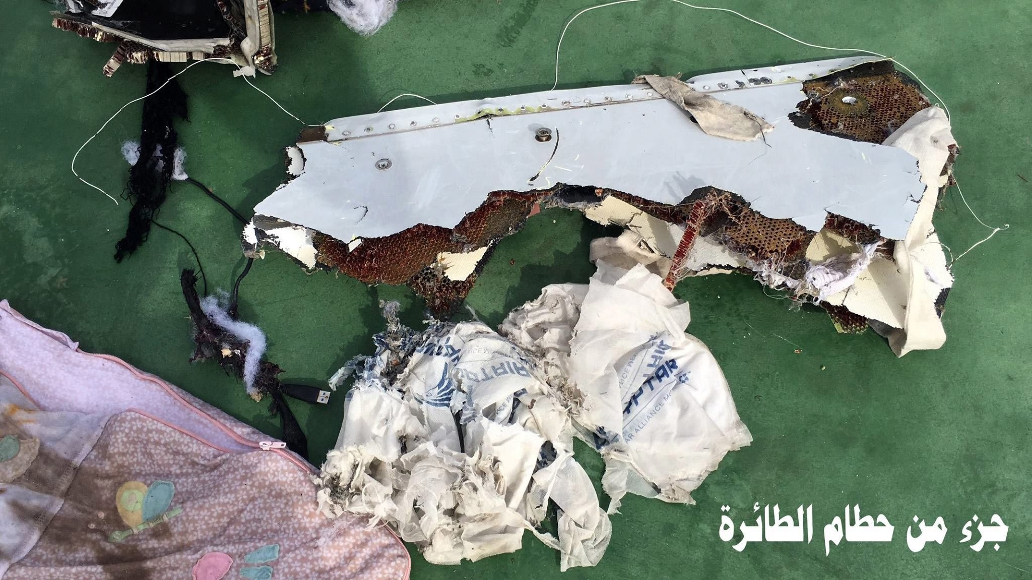 Pieces of a chair from the EgyptAir MS804 flight missing at sea, unspecified location in Egypt.