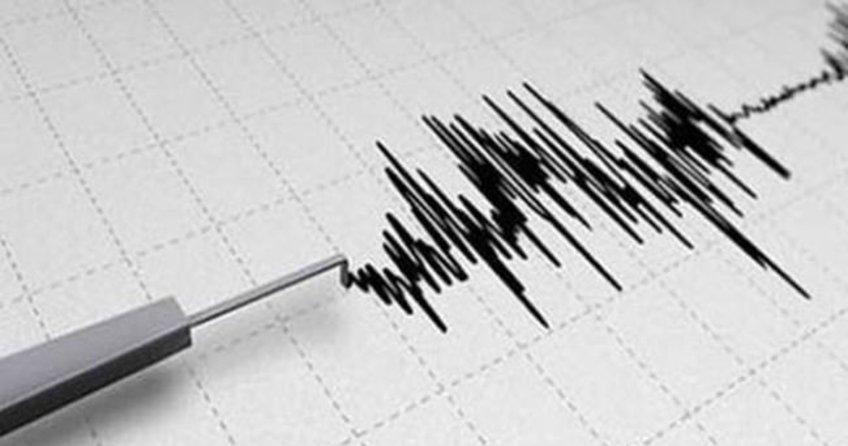 Adıyaman'da deprem meydana geldi!