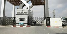 Egypt closes Gaza crossing 'until further notice'