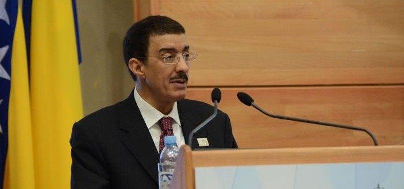 ISLAMIC DEVELOPMENT BANK BACKS NATIONAL ECOSYSTEMS