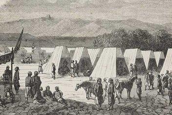 Osmanlı lakapları ne anlama geliyor?