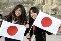 To enhance cultural and academic cooperation between Turkey and Japan, a new project