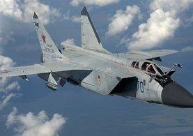 Ülkenin güneyindeki Buryatya'da Rus savaş uçağı düştü