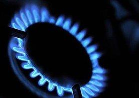 Ağrı doğalgaz dağıtımı ihalesi sonuçlandı!