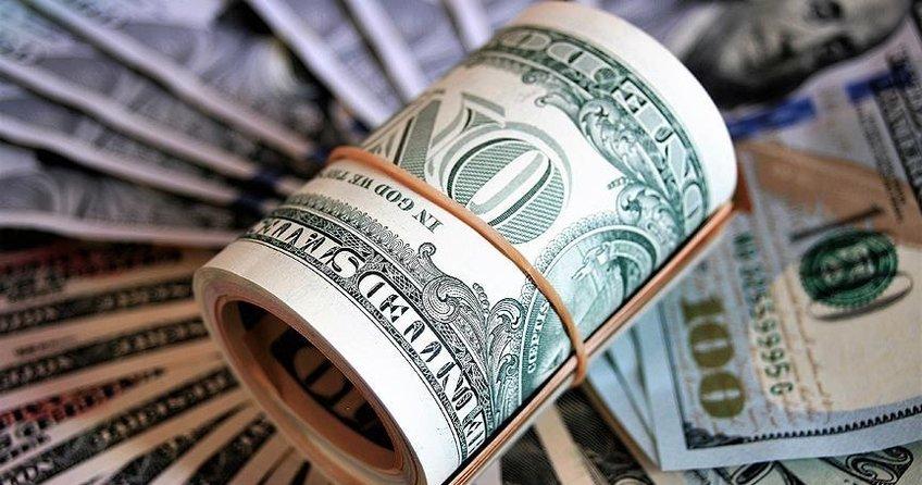 Avustralya bankasına rekor para cezası