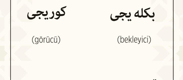 Osmanlıca dersleri- Ekler II