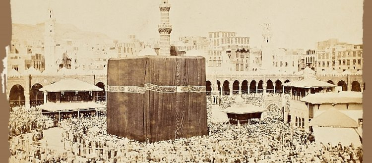 Sultan Abdülhamid'in fotoğraf arşivinde yer alan...