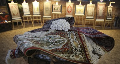 The exhibition Bursa Silk: One City, a Thousand Labors is the fruit of the Bursa Metropolitan Municipality's project aiming to revive the silk industry in Bursa. The exhibition featuring displays...